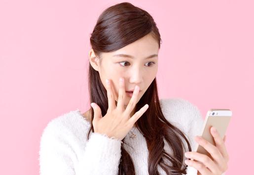 モバイルフレンドリー適用でスマホでの検索への影響は?