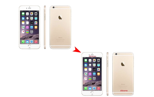 iphonenidokcomodato