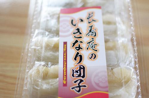 いきなり団子という熊本の郷土菓子を取り寄せ食べてみました