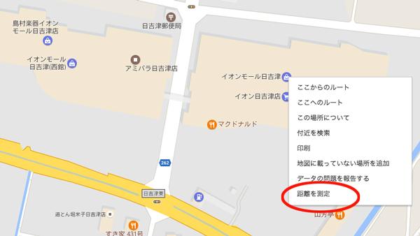 mapkyorisokutei_2