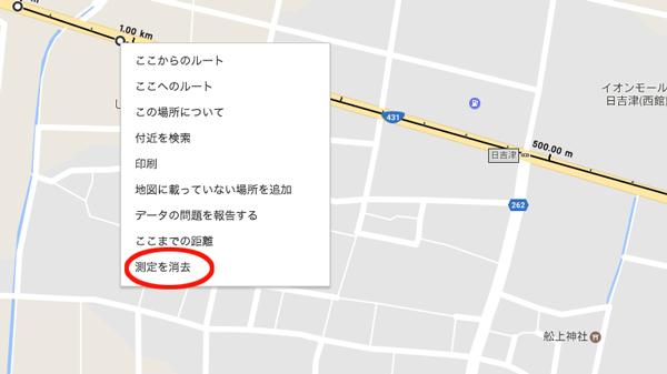 mapkyorisokutei_5